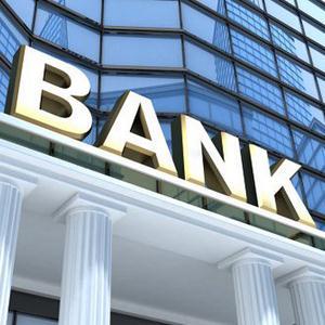 Банки Пестравки