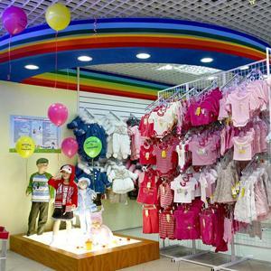 Детские магазины Пестравки