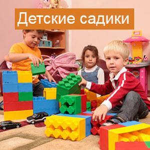 Детские сады Пестравки