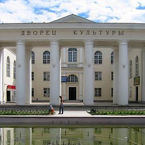 Дворцы и дома культуры Пестравки