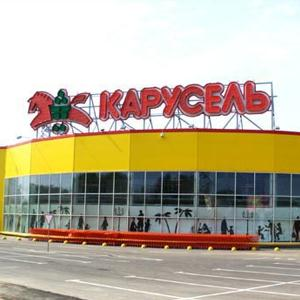 Гипермаркеты Пестравки