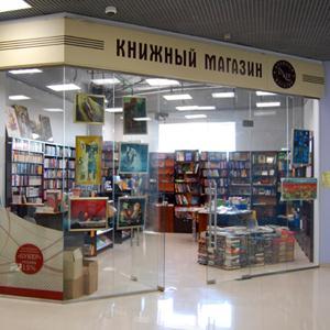 Книжные магазины Пестравки