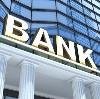 Банки в Пестравке