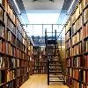 Библиотеки в Пестравке