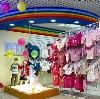 Детские магазины в Пестравке