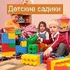 Детские сады в Пестравке