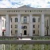 Дворцы и дома культуры в Пестравке