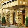 Гостиницы в Пестравке