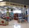 Книжные магазины в Пестравке