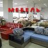 Магазины мебели в Пестравке
