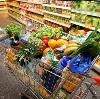 Магазины продуктов в Пестравке