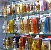 Парфюмерные магазины в Пестравке