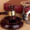 Суды в Пестравке
