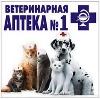 Ветеринарные аптеки в Пестравке