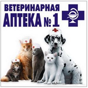 Ветеринарные аптеки Пестравки